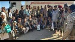 الجوف ..نجاح صفقة تبادل أسرى بين الجيش والحوثيين