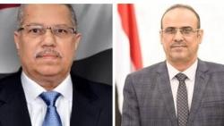 الميسري يعلن رسميا عن موقفه السياسي من قرارات الرئيس هادي بتعيين الدكتور بن دغر