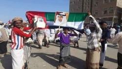 الإنتقالي يجدد رفضه لقرارات الرئيس ويواصل التصعيد بتجاه إفشال إتفاق الرياض
