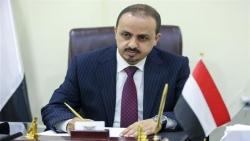 وزير الإعلام : الحديث عن انفراجه في ملف ناقلة النفط صافر تضليل للمجتمع الدولي
