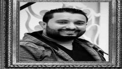 """محافظ المهرة """"بن ياسر"""" يعزي في وفاة الفنان المسرحي العدني """"رائد طه"""""""