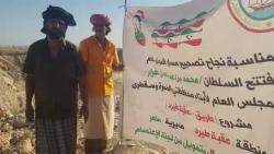 المهرة .. بدعم من المجلس العام ولجنة الاعتصام إفتتاح طريق عقبة طيرد في مديرية منعر