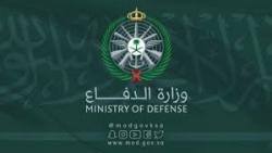 بتهمة التعاون مع الحوثي .. وزارة الدفاع السعودية تعدم ثلاثة جنود من منتسبيها