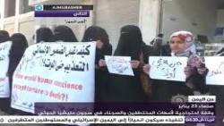 أسر المختطفين في رمضان.. معاناة تتجدد وحسرة تعم موائد الإفطار