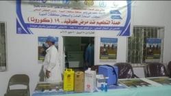 المهرة..مكتب الصحة يدشن حملة التحصين ضد الفيروس المستجد