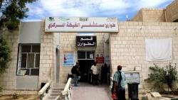 مدير مستشفى الغيضة ينفي استلام أدوية منتهية الصلاحية من التحالف العربي