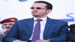 وزارة الإعلام والثقافة تنعي وكيل الوزار الفقيد أحمد البحيح