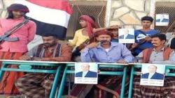 سقطرى : مهرجان جماهيري يطالب بعودة الشرعية وإنهاء انقلاب مليشا الإنتقالي