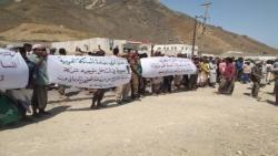 سقطرى.. عناصر مليشيا الانتقالي يتظاهرون أمام مقر التحالف مطالبين برواتبهم