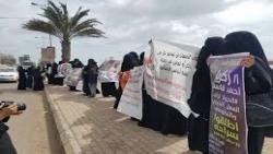 رابطة أمهات المختطفين تجدد المطالبة بالكشف عن مصير المخفيين قسرا في عدن