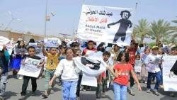 مأرب : تشييع شعبي كبير للطفلة ليان طاهر ووالدها الذين سقطوا جراء صاروخ بلستي حوثي