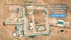 شاهد : صور جوية توضح الاستحداثات العسكرية للقوات السعودية في مطار الغيضة بالمهرة