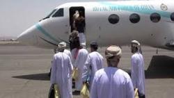 الوفد العماني يغادر صنعاء بعد أسبوع من المباحثات مع قيادة الحوثيين دون الإدلاء بأي تصريحات