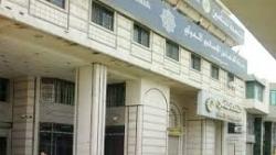 """بنك التضامن يخاطب البنك المركزي """"صنعاء"""" لإنقاذه من النيابة الجزائية والحارس القضائي"""