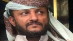 السعودية تفرج عن ضابط بالجيش اليمني معتقل منذ 2016 وسام للحقوق تدعوها للإفرج عن جميع المعتقلين