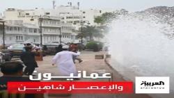 """كاتب عماني: ما نشرته قناة العربية من مقاطع عن شاهين بهدف السخرية والتندر يعد """"إعصار أخلاقي آخر"""""""